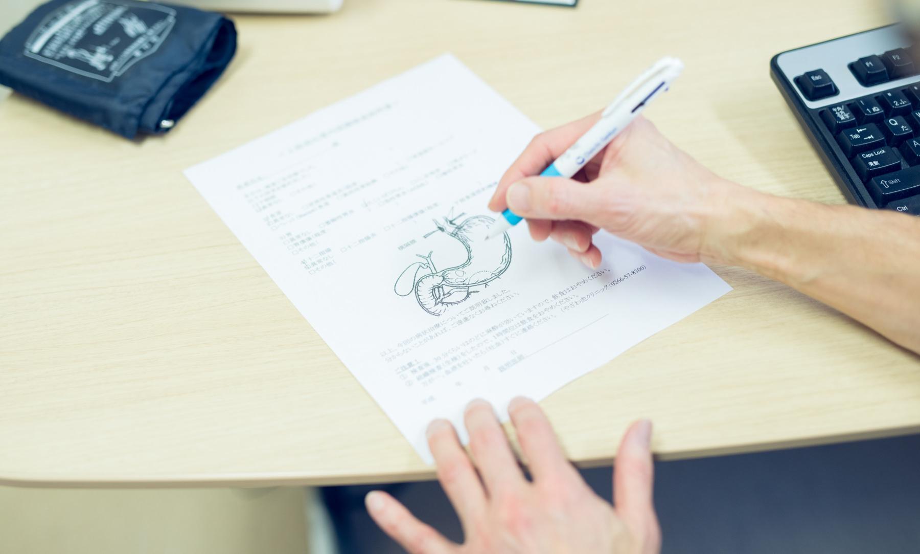 消化器がん検診のイメージ