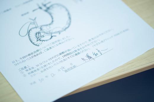 診療のイメージ