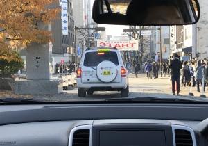 県縦断駅伝🎽スポーツドクター帯同